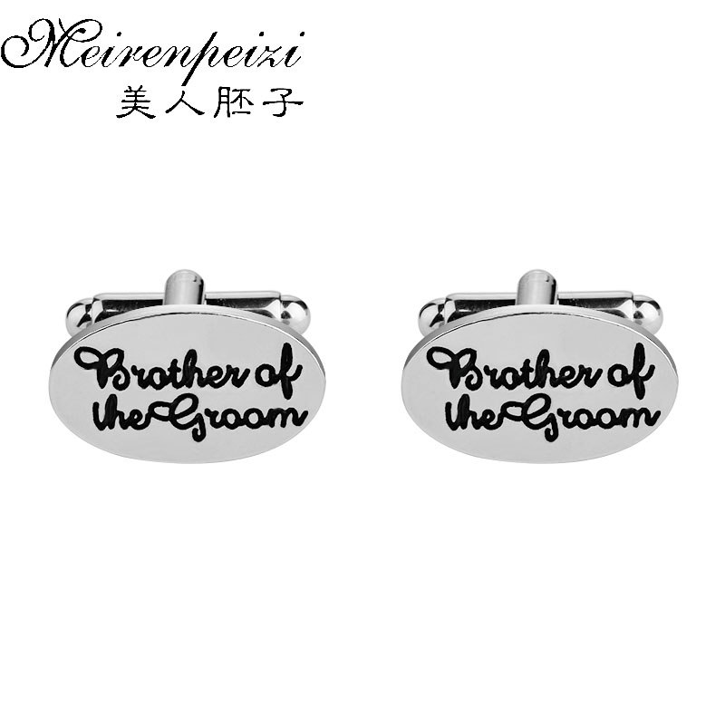 Monogrammed Personalised Cufflink Engraved' Brother Of The Groom 'Wedding Cuff Links Best Men Keepsake Gift For Bro Cuff Button