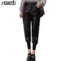 0530 Spring Summer 2018 Fashion High Waist Pantalon Mujer Loose Casual Leather Pants Women Black