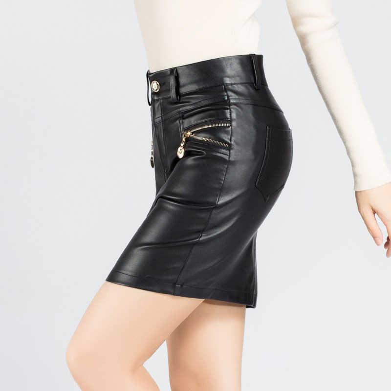 3b3a475962e14a UPPIN Vintage Offic Lady Taille Haute Femmes Jupe En Cuir 2018 Nouveau  Solide Fermeture Éclair jupe droite décontracté Mini jupes pour femmes ...