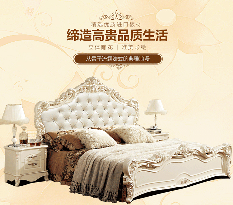Free shipping white bedroom funiture china bedroom for Bed style 2016
