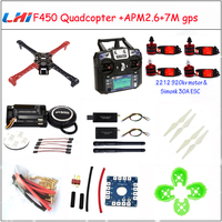 LHI F450 стойка квадрокоптера Наборы Frame APM2.6 и 6 м 7 м 8 м gps 2212 920KV simonk 30A 9443 реквизит drone kit собрать дроны
