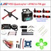 F450 Quadcopter Rack Kit Frame APM2 6 And 7M GPS 2212 920KV Simonk 30A 9443 Props