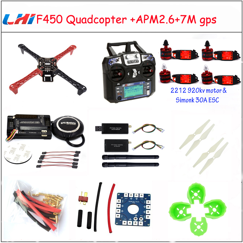 LHI F450 Quadcopter Rack Kits de APM2.6 y 6 m 7 m 8 M GPS 2212 920KV ala fija 30A 9443 accesorios drone kit para montar drones