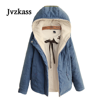 Jvzkass 2019 new cotton coat female small fresh autumn and winter long-sleeved hooded solid color thick warm cotton coat Z264