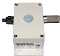 Бесплатная доставка sm3390b инфракрасный двуокись углерода CO2, освещение, датчик температуры и влажности передатчик