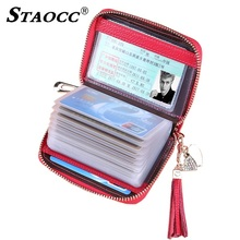 Купить с кэшбэком women Genuine Leather Card Holder Driving License Holder ID Bank Credit Card Package 20 Card Case Female Mini Thin Wallet Tassel