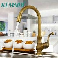 KEMAIDI Kitchen Taps Cozinha Faucet Antique Brass Swivel Spout Kitchen Faucets Single Handle Vessel Sink Mixer