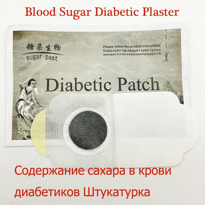 1pcs Diabetes Patches Lower Blood Glucose Cure Diabetic Patch Reduce Blood Sugar Diabetic Complications