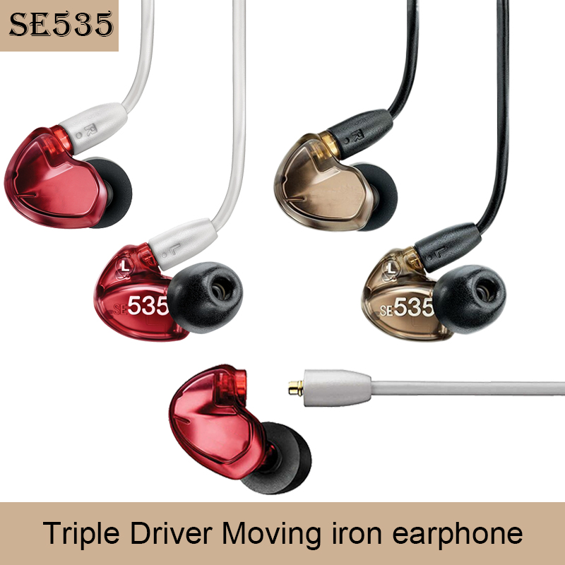 ФОТО HiFi Wired Bass SE535 Earphone Dynamic Noise Canceling Earphone 3.5MM Stereo In Ear Earphone With Retail Box MMCX Cable VS SE215
