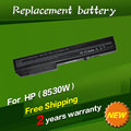 JIGU Laptop Battery For Hp EliteBook 8530p 8540p 8730p 8740w 8530w 8540w 8730w ProBook 6545b AV08XL BS554AA KU533AA 8Cells