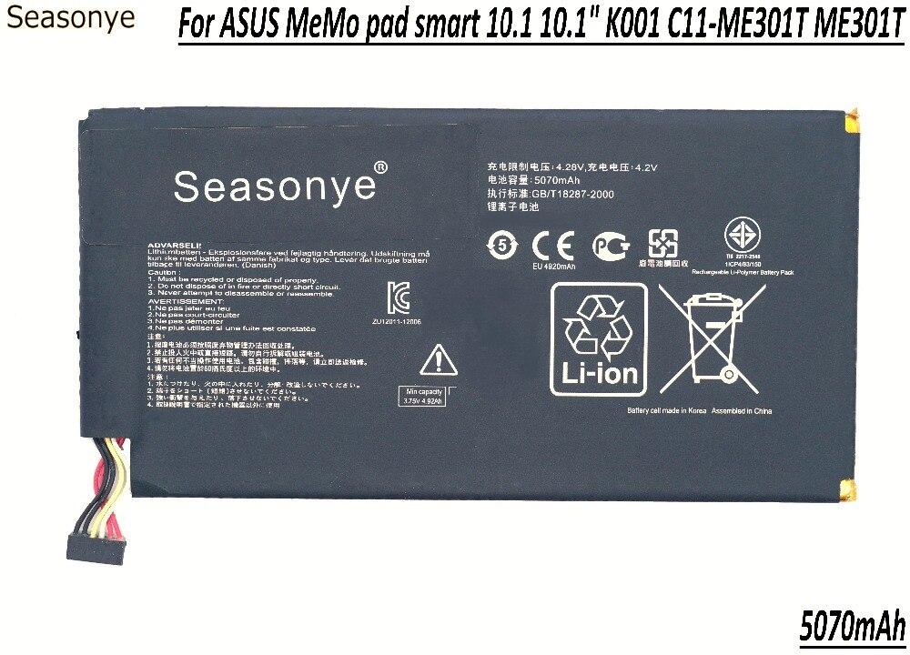 Detail Feedback Questions about Seasonye 5070mAh / 19Wh C11