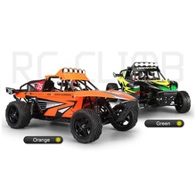 WLtoys K959 1/12 2WD High Speed Off-road RC Racing Car 2 Colors