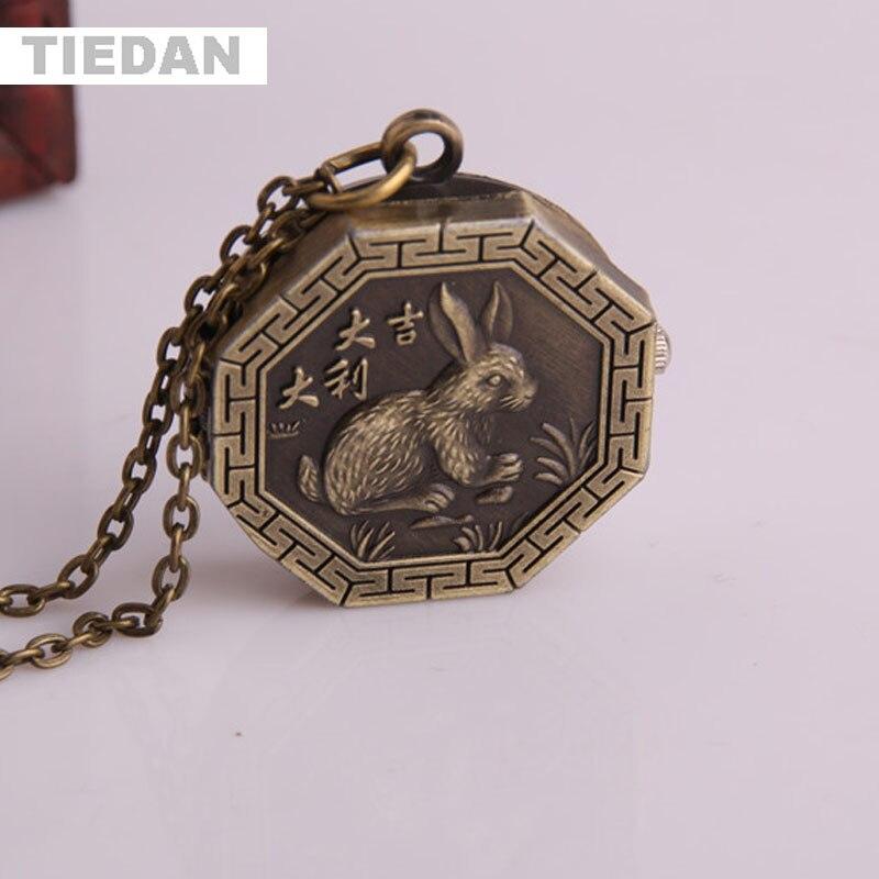 TIEDAN Hexagonal Lovely Rabbit Design Bronze Retro Antique Quartz Pocket Watches for Unisex Gifts with Pendant Chain Necklace