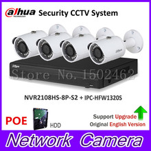 Dahua Security NVR Kit DH2084SWith NVR2108HS-8P-S2 IP Camera IPC-HFW1320S P2P Surveillance System Easy to install Support Update