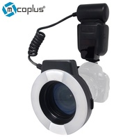 Mcoplus MCO 14EXT i TTL Macro Ring Flash for Nikon D7100 D7000 D5200 D5100 D5000 D3200 D3100 D90 D300S D600 as Meike MK 14EXT