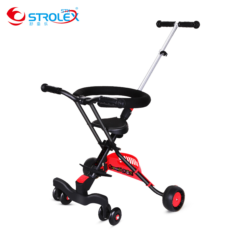 Six-wheeled Lightweight Aluminum Alloy Trolley Easy Folding Travel Umbrella Car with Light Wheel Height AdjustableSix-wheeled Lightweight Aluminum Alloy Trolley Easy Folding Travel Umbrella Car with Light Wheel Height Adjustable