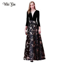 wei yin Evening Dresses with Floor Length Prom Dress