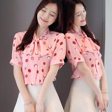 Short sleeve Fashion office shirt 2019 Summer New Pink Black Dot Chiffon Bow Neck Blouses Shirts Female Women Tops 633C3
