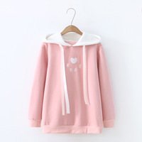 Kawaii Sweatshirt Autumn Winter Embroidered Hooded Plus Velvet Wild Hoodie jacket Tracksuit Woman