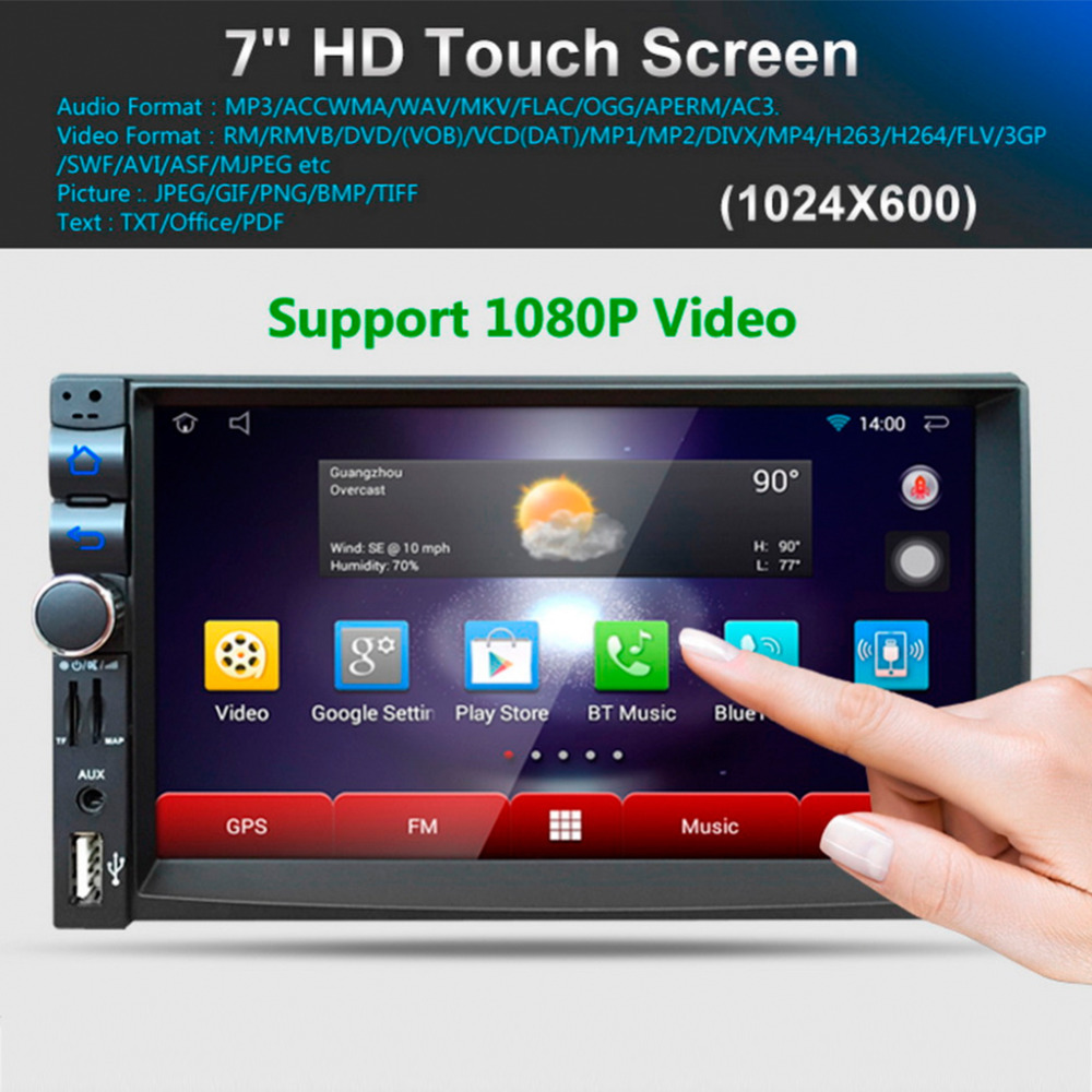 US $117 65 16% OFF|7'' YT AR701 Android 5 1 Quad core Car Media Player  Bluetooth A2DP Touch Screen GPS Stereo Audio FM/AM/USB/SD MP3 MP4 Player-in  Car
