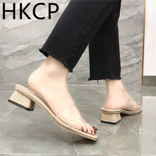 HKCP Thick heel slippers female 2019 summer new Korean version with transparent sequins one word to wear casual C356