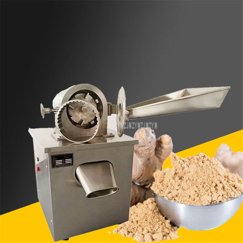 Multifunctional Electric Herbs Food Spices Ginger Coffee Bean Grinder Medicine Powder Crusher Mill Grinding Machine 220V CF 180|Food Processors| |  - title=