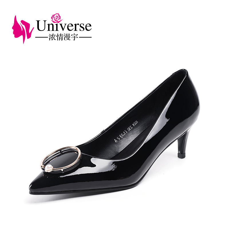 Patent Leather Luxury Heels Pumps Women Shoes White Black Universe Pointed Toe High Heels 5 5cm
