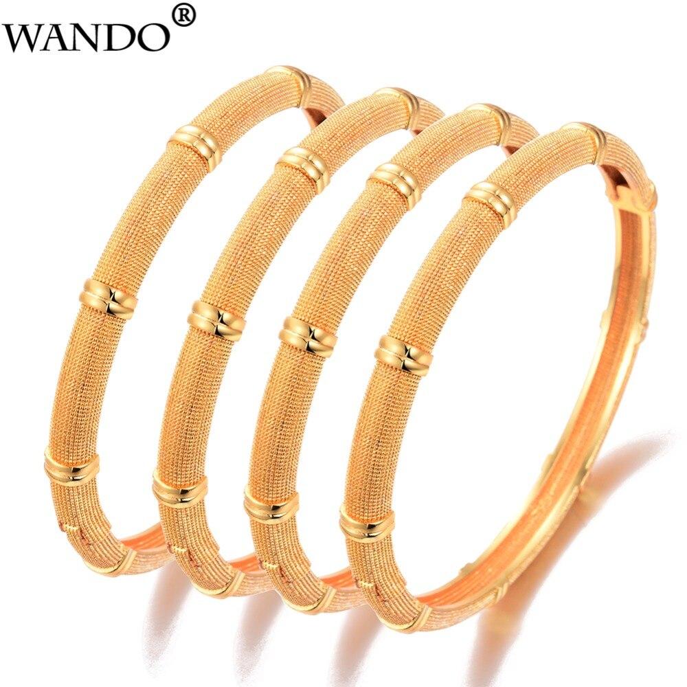 Wando 4Pcs Ethiopian...
