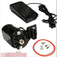 Home old Sewing machine parts motor+controller  220V All copper core 180W 0.9A