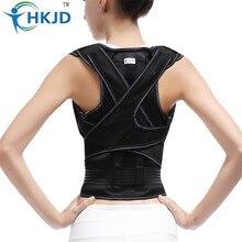 Atmungs HKJD Haltungskorrektur Taille