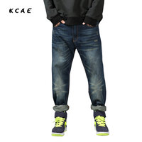 Brand Men Baggy Jeans Plus Size 30 46 Mens Hip Hop Jeans Long Loose Fashion Skateboard