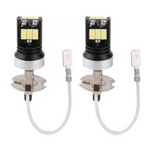 2 шт. H3 7000K супер яркий белый 15 Вт Автомобильный светодиодный противотуманный светильник, дневной ходовой светильник, лампы для Авто H3, аксессуары