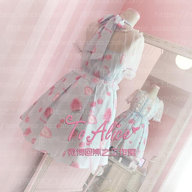Super Cute Girls Summer False 2PCS Dress Halter Offer Shoulder Transparent Puff Sleeve Strawberry Candy Lolita Dress Pink & Blue