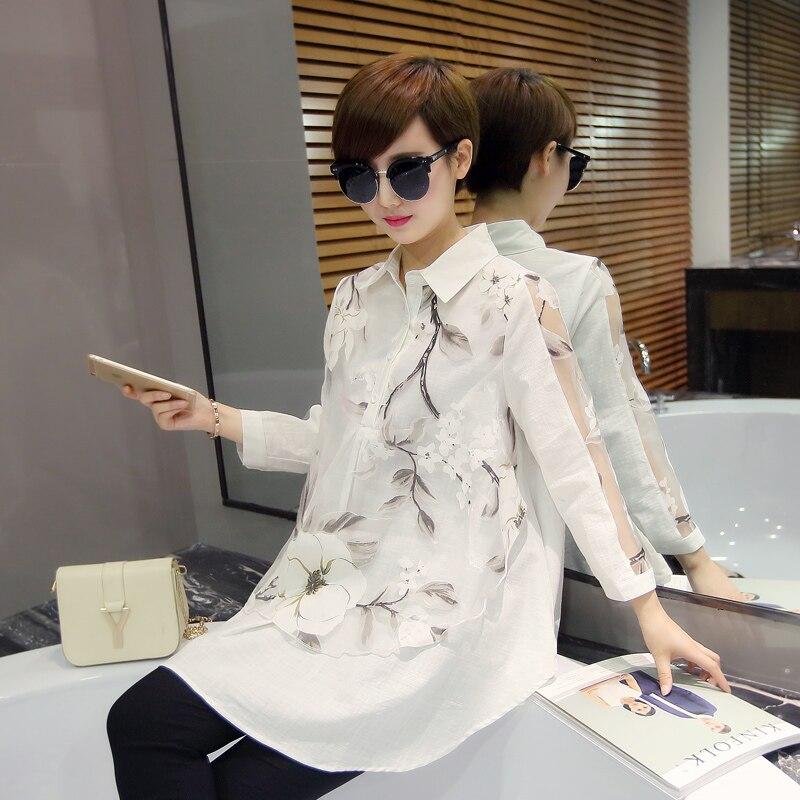 5921e846e 2018 mujeres de estilo coreano lindo dulce verano estilo Casual camiseta  chica dibujos animados helado impresas