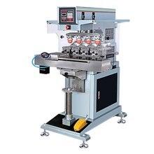 Автоматическая 4 цветные для челнока pad печатная машина рекламных