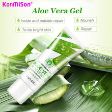 Konmison Aloe Vera Gel Face Moisturizer Anti Wrinkle Cream Acne Scar Skin Whitening Skin Care Sunscreen Acne Treatment Cosmetics