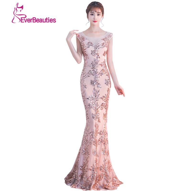 Como hacer un vestido elegante de fiesta