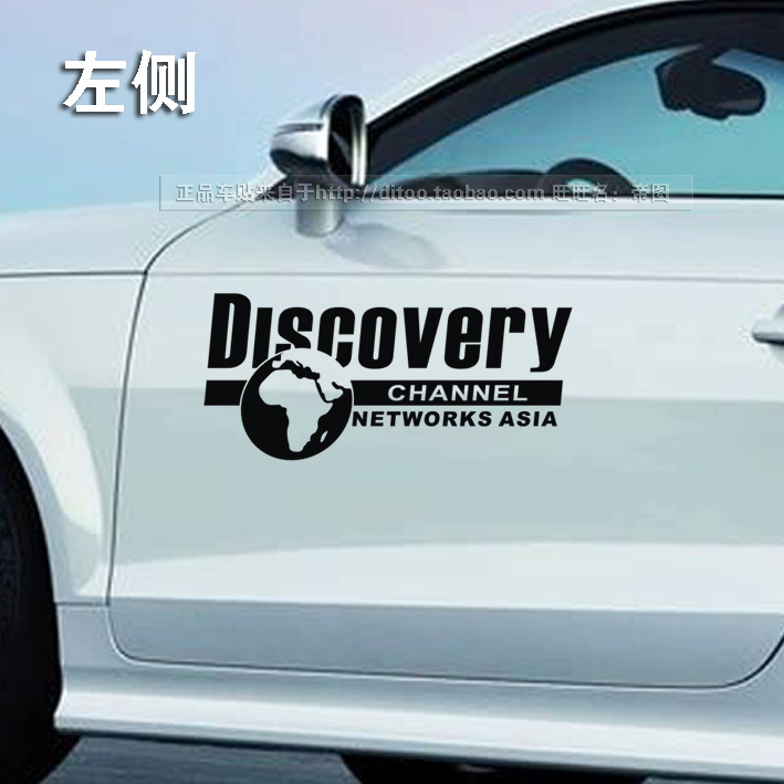Image 2 - 2PCS Universal National Geographic Discovery Stickers And Decals Car Styling Decoration For All Cars Accessories-in Car Stickers from Automobiles & Motorcycles