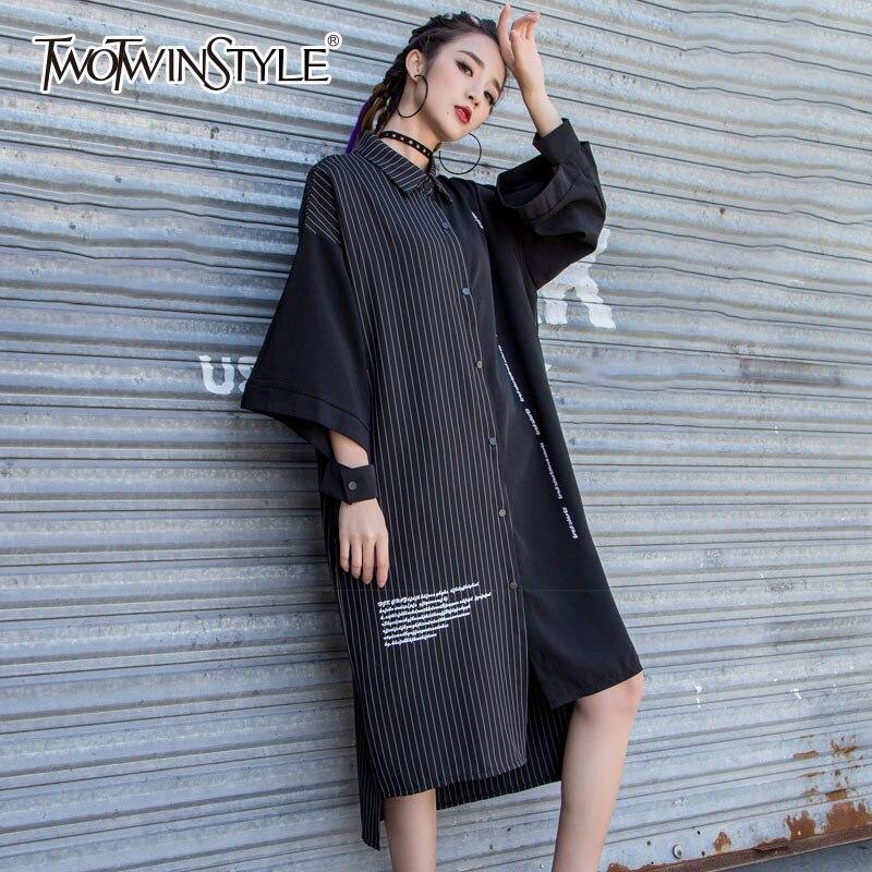 TWOTWINSTYLE Striped Dress Shirt Women 2019 Summer Top Laprl Wrist Flare Sleeve Irregular Prtchwork Women s