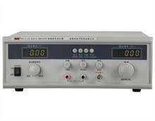Rek   60W  Audio frequency sweep signal generator Rk1212E  with Free shipping