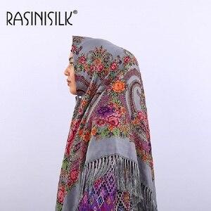 Image 1 - Russian Fringed  Big Square Scarf Shawl National Muslim Hijabs Headscarf Dual use Autumn Winter Ladies Print Warm Headband Women