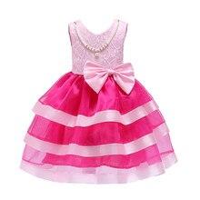187313f73 ZT2331 Rosa rayas princesa vestidos niños prom vestido de noche dresss boda  Vestido niñas vestido de
