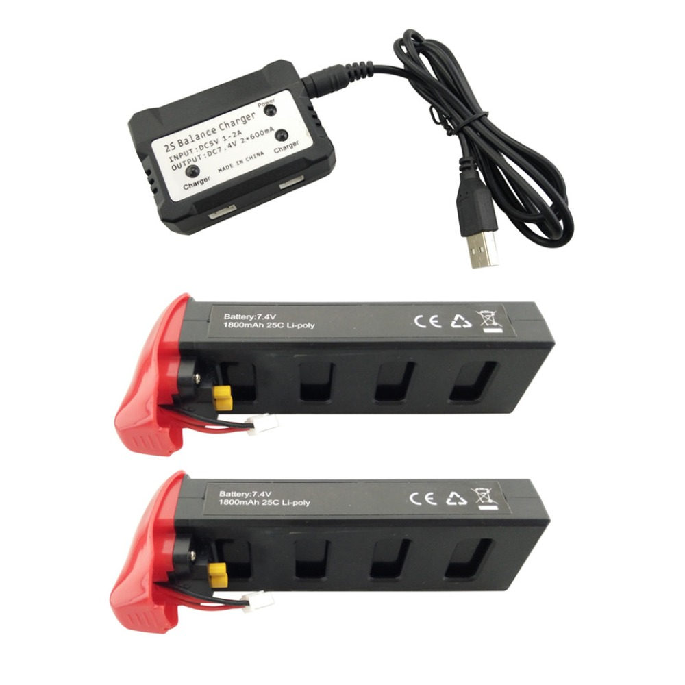 2PCS 7.4V 1800mAh Lithium Battery with 2-in-1 Charger for MJX B2C B2W B2 Bugs 2w Bugs 2 D80 F18 Quadcopter red battery 2pcs 7 4v 1800mah model battery with 2 in 1 euro charger for mjx b3 bugs 3 four axis aircraft spare parts uav lithium battery