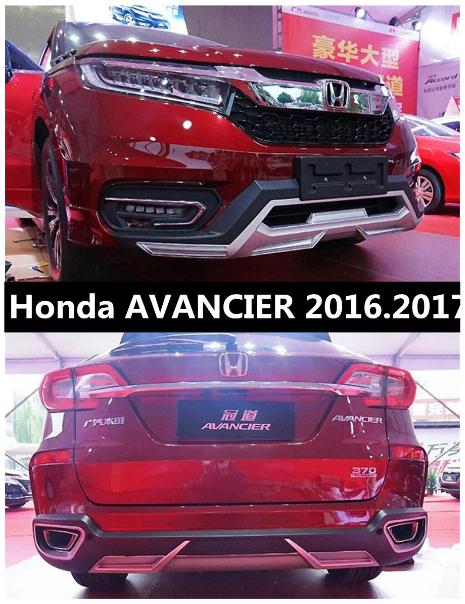 Bumper Protector Guard Skid Plate For Honda AVANCIER 2016.2017 High Quality Brand New ABS Front ...