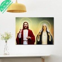 дешево!  1 шт. Мария-Матерь Божия Иисус HD Печатные Холст Wall Art Плакаты и Принты Постер Живопись  Лучший!