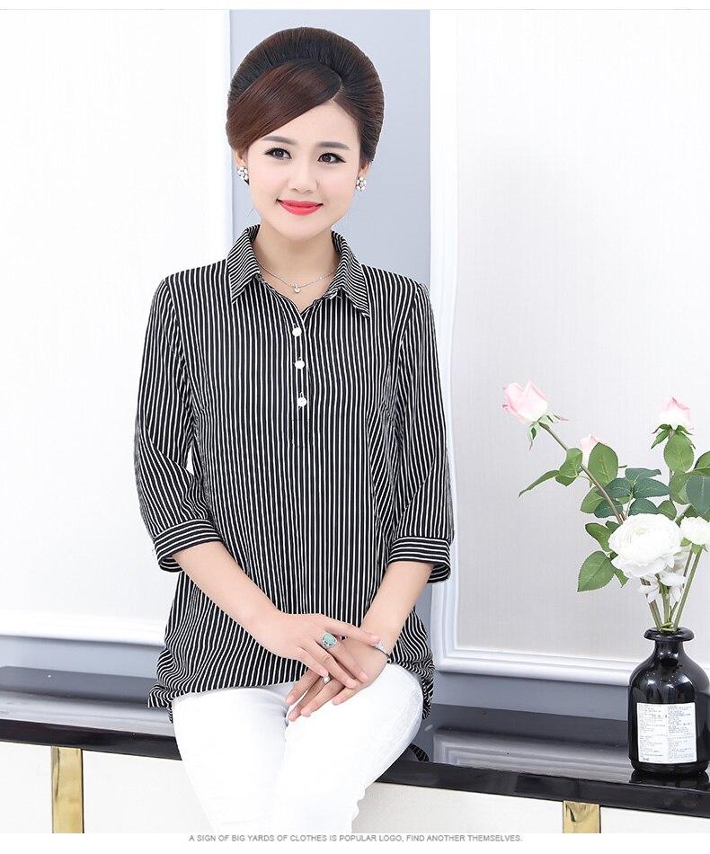 Women Casual Shirts Vertical Stripe Blouses Woman Three Quater Sleeve Top Mother Leisure Shirt Green Black Khaki Stripes Blouse (8)