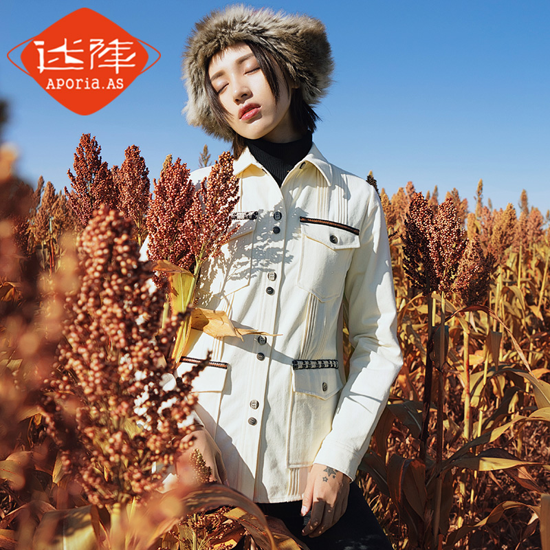 original 2016 autumn slim thin shirt female MZ06081
