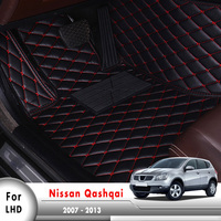 Auto Leather Rugs Pads Interior Accessories LHD Car Floor Mats For Nissan Qashqai J10 2007 2008 2009 2010 2011 2012 2013