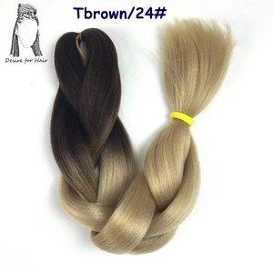 Image 4 - Deseo de pelo en paquete de 5 trenzas de color degradado tamaño gigante sintético de 24 pulgadas y 100g, dos tonos, marrón, para trenzar la fabricación del cabello
