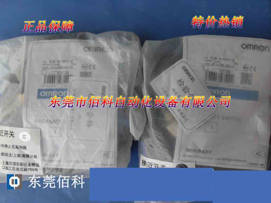 1pc OMRON E2E-X2D1-R 12-24VDC PROXIMITY SWITCH New